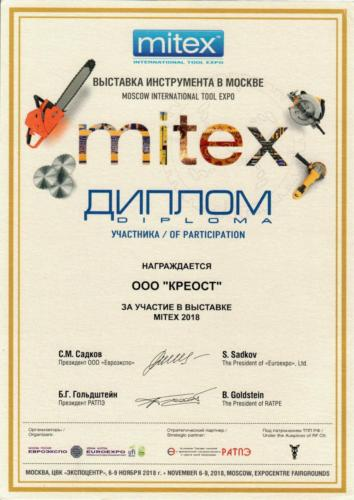MITEX_2018